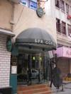 Cafe2_1